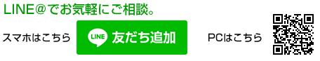 他塾で成績の上がらないお子様専門塾 個太郎塾谷津谷津教室